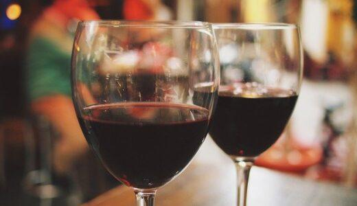 ワインの会を開催します!